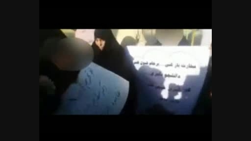 مستند «گازانبر آزادی»