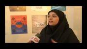 بازدید اعضای شورای شهر اصفهان از ستاد اجرایی جشنواره