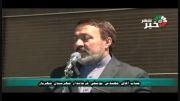 سخنرانی محمدرضا یوسفی مدیرکل امور سیاسی و انتخابات استا