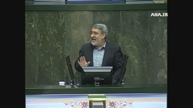 وزیرکشور:سخنانم درباره«پولهای کثیف»تحریف شد