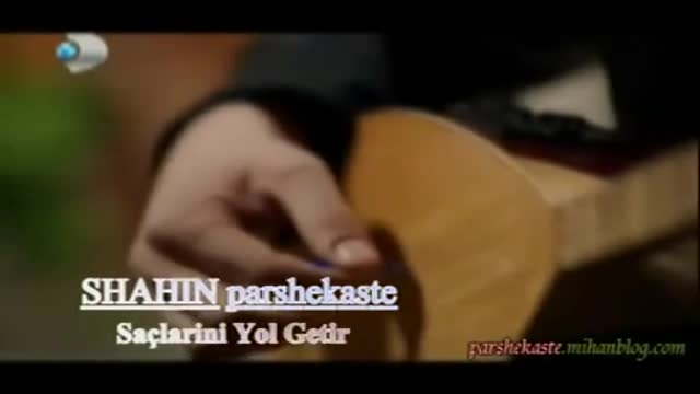 آهنگی که کوزی در سریال(کوزی گونی)خواند