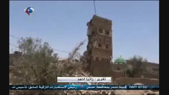 جنایت جدید عربستان سعودی در شهرهای شمالی یمن+18