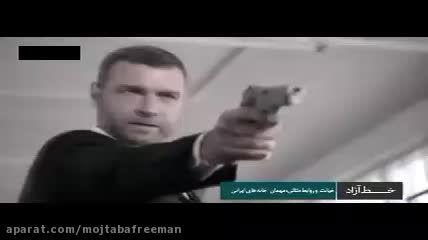 رقابت سریال های ایرانی و خارجی