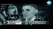 مساله اتمی ایران محور اصلی مخالفت با اوباما