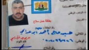ذبح عامل هلاکت ۱۹۰داعشی در سوریه (شهادتت مبارک)سوریه