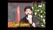 شب شهادت حضرت رقیه 91 هیئت عاشقان حضرت رقیه (س)  رفسنجان