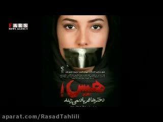 بحران جدی در سینمای ایران