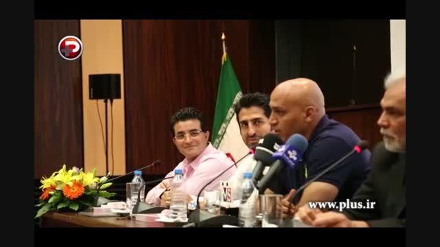 تیم ستارگان جهان مهمان هنرمندان ایران می شود +گزارش