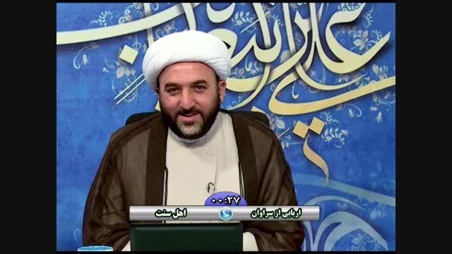 اعلام برائت بینننده سنی از شبكه های وهابی