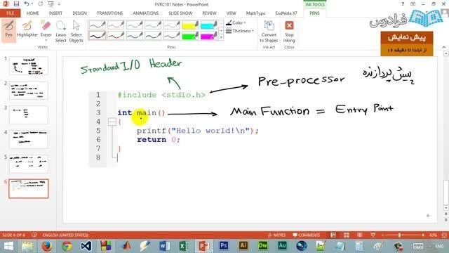 آموزش برنامه نویسی به زبان c قسمت دوم(فارسی)
