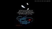 نماهنگ شهادت حضرت علی(ع) رمضان 93(سایت معلم ایرانی)