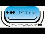 صدا: گزارش رادیو ایران در مورد آگهی پخش شده در شبکه صهیونیستی و پاسخ رئیس دفتر سامسونگ در ایران