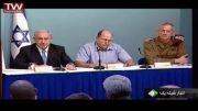 اعتراف جالب نتانیاهو : کشور بزرگ ایران پشت حماس بود.
