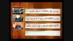بخشی از عملکرد حاج مطورزاده نماینده سابق خرمشهر در مجلس