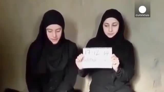 آزادی دو دختر جوان ایتالیایی ربوده شده در سوریه