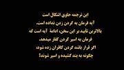 قرآن گفته گردن بزنید ؟؟؟