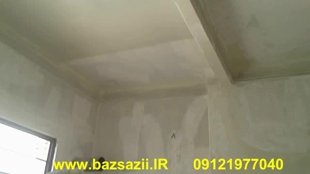 نقاشی ساختمان توسط گروه بازسازی ساختمان پارسه77584486