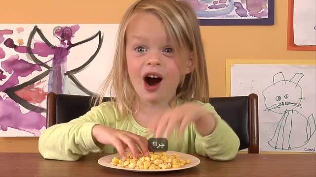 روشی بسیار جالب برای بهبود عادت غذایی در کودکان
