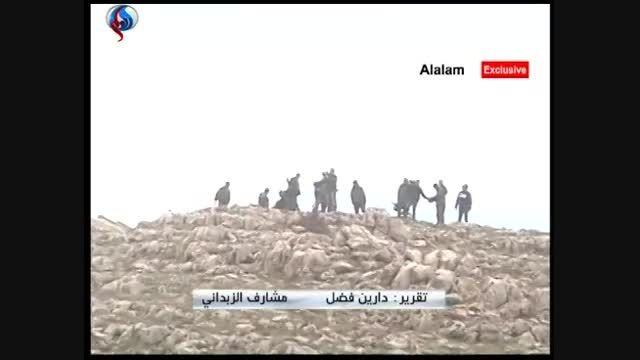 گزارش العالم از جدیدترین موفقیت ارتش سوریه