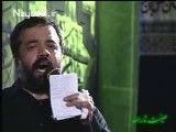 حاج محمود کریمی - زان یار دلنوازم شکری است با شکایت (شش خون)