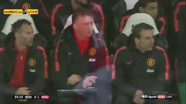 واکنش جالب فن خال پس از گل تیمش به نیوکاسل