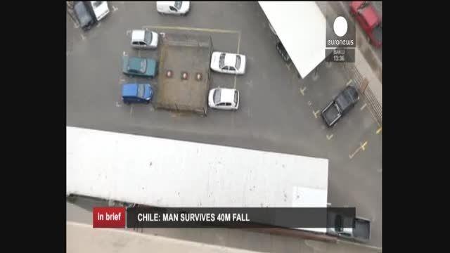 سقوط 17 طبقه