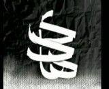 جواب توهین به امام هادی (ع)