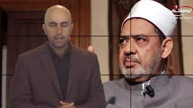 انتقاد نویسنده مصری از اهانت های شیخ الازهر به تشیع