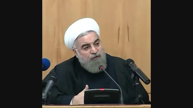 دکتر حسن روحانی:نباید عده ای با کلمه نفوذ بازی کنند