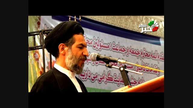 سخنرانی ابوترابی در جشن حمایت از زندانیان شهریار