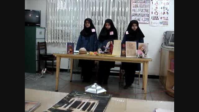 مسابقه ادبی منطقه 3