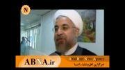 عیادت دکتر روحانی از رهبر معظم انقلاب