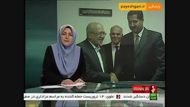 ایران و تونس در مسیر گسترش روابط اقتصادی