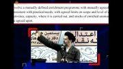 ایران هیچ حق غنی سازی حتی 1 درصد هم ندارد