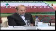 سوال اول مناظره اقتصادی از قالیباف