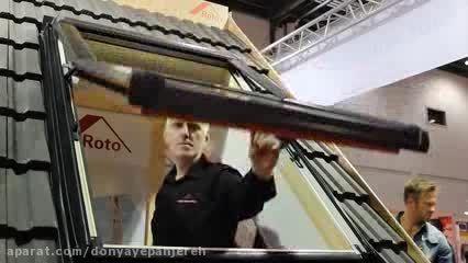 پنجره طراحی شده توسط شركت Roto برای سقف خانه