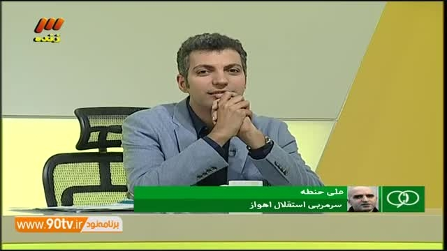 آخرین وضعیت استقلال اهواز از زبان علی حنطه (نود ۴ آبان)