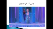True love in ferozenقسمت سوم فصل دوم عشق السا به آنا