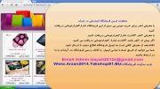 یک پیشنهاد-متفاوت ترین فروشگاه اینترنتی در ایران