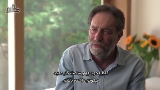 مصاحبه با «اریک راث» فیلمنامه نویس «فارست گامپ»