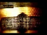 هشتمین مراد(تصاویر زیبایی از حرم امام هشتم وغبارروبی مضجع شریف توسط حضرت امام خامنه ای(حفظه الله)