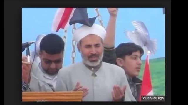داعش و اعدام پیش نماز مسجد جامع موصل - عراق- سوریه