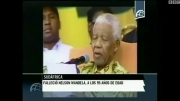 گرامیداشت نلسون ماندلا در سراسرجهان