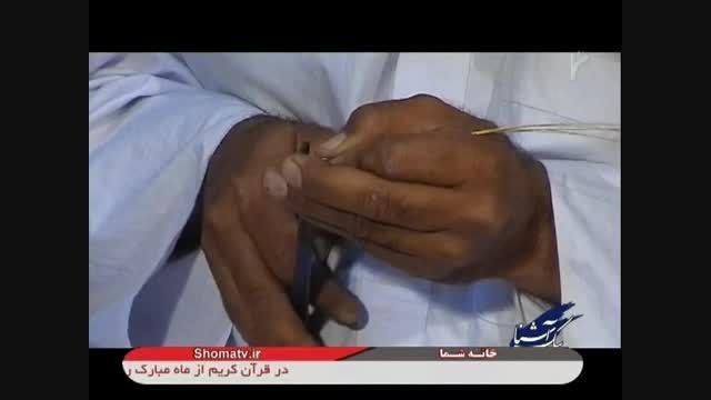 زیورآلات سیستان و بلوچستان