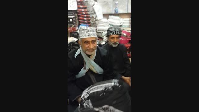 حاج مسعود