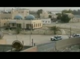 سر کار گذاشتن پلیس بحرین.!
