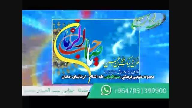 حسین قنادیان- شعبان 92 -میلاد امام زمان
