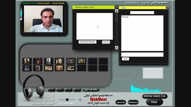 وب میت (برقراری ارتباط با افراد از طریق ویدیو چت )