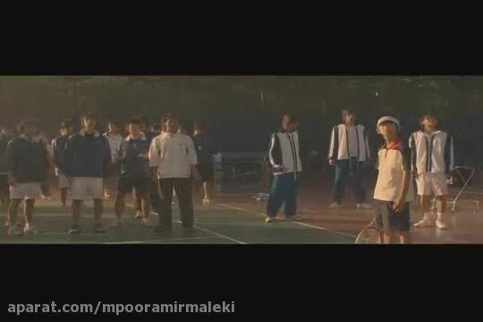 فیلم شاهزاده تنیس(پارت ششم)