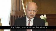 پیام تبریک نوروز توسط وزیر امور خارجه انگلیس